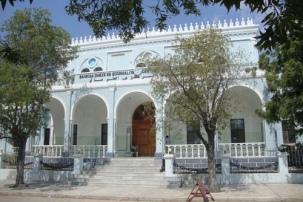 Central Bank of Somalia