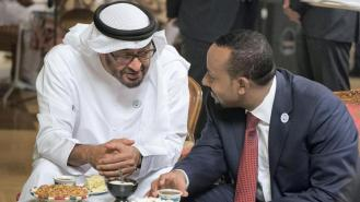 Aby and M bin Zayed