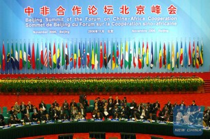 China-African Forum