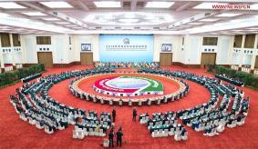 Beijing FOCAC