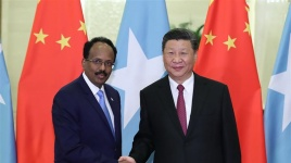 Somalia and China Presidents