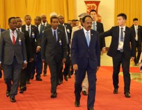 Somalia - Beinjing delegation