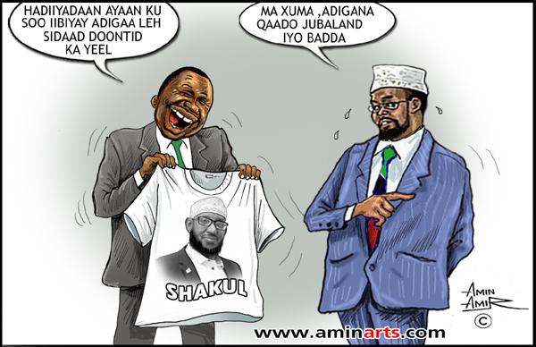Cartoon - Haddiyadda