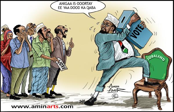 Cartoon - Yaa dood ka qaba